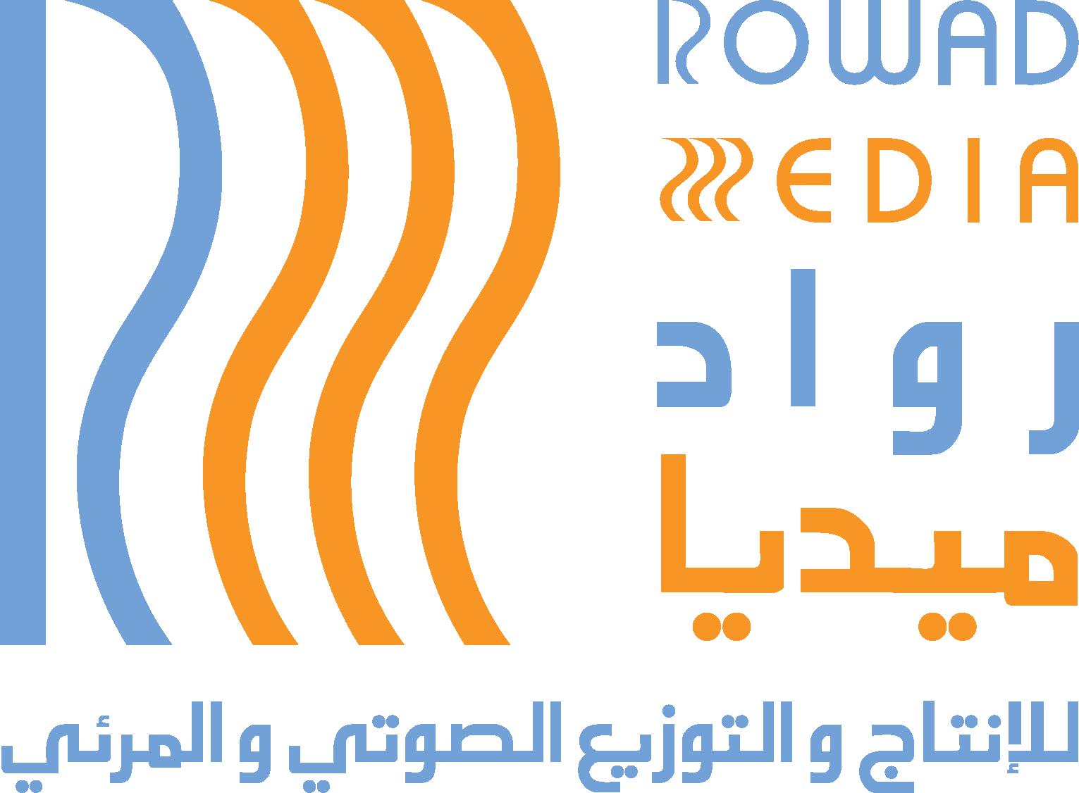 Rowadmedia